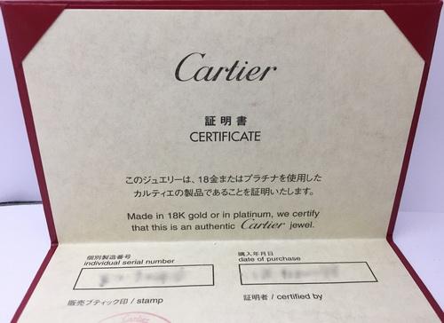 CARTIER 18K白金 造型鑽戒 女用