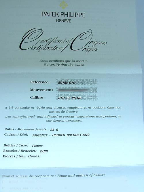 P.P 百達翡麗 Ref.5016P 三問報時 陀飛輪 萬年曆 超級複雜功能錶 男用
